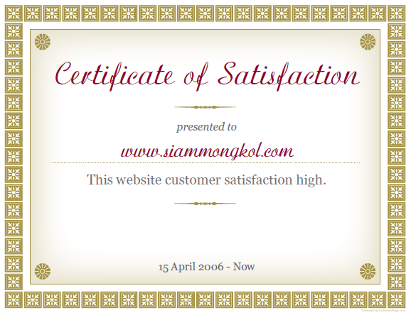 Customer Satisfaction High- Certificate