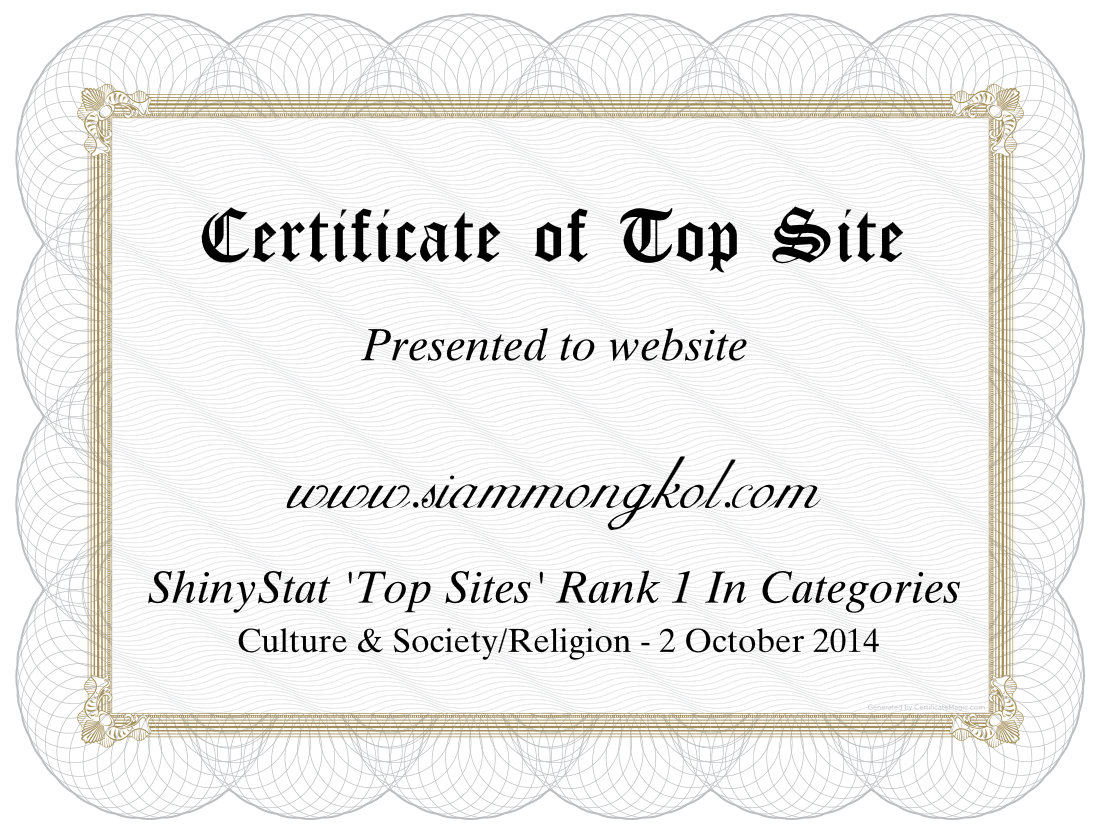 www.siammongkol.com - Shinystat Top sites Rank 1 in Category 