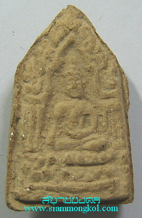 ขุนแผนกุมารทอง เนื้อดิน พ.ศ. 2495 หลวงพ่อฑูรย์ วัดโพธิ์นิมิตร (1)