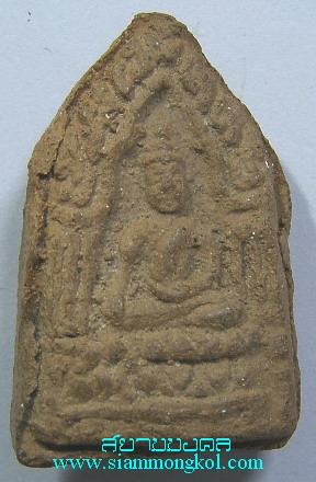 ขุนแผนกุมารทอง เนื้อดิน พ.ศ. 2495 หลวงพ่อฑูรย์ วัดโพธิ์นิมิตร (2)