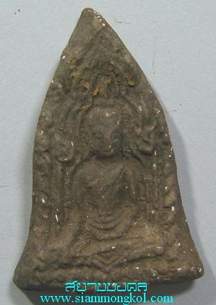 พระขุนแผนเนื้อดินเจ็ดป่าช้า รุ่นแรก พ.ศ. 2484 หลวงพ่อเต๋ คงทอง วัดสามง่าม (1)
