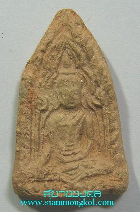 พระขุนแผนเนื้อดินเจ็ดป่าช้า รุ่นแรก พ.ศ. 2484 หลวงพ่อเต๋ คงทอง วัดสามง่าม (2)
