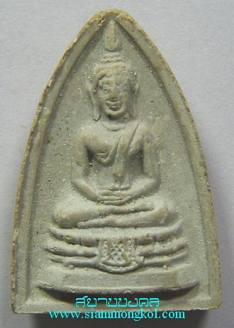 พระประธานกลีบบัวเล็ก แช่น้ำมนต์ ตะกรุดเงิน หลวงปู่โต๊ะ วัดประดู่ฉิมพลี (1)