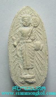 พระสิวลีมหาลาภผงพรายกุมาร ปี 2530 หลวงพ่อสาคร วัดหนองกรับ (2)