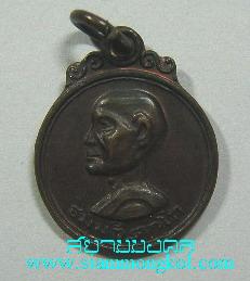 เหรียญกลมเล็กเจ้าคุณนร ธมฺมวิตกฺโก เนื้อทองแดงรมดำ