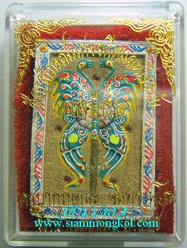 เทพปักษา ครูบากฤษณะ อินทฺวณฺโณ วัดป่ามหาวัน จ.นครราชสีมา(3)