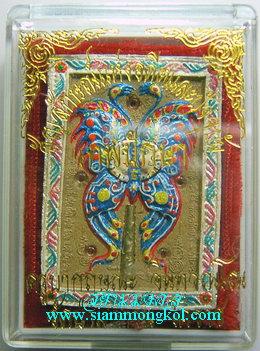 เทพปักษา ครูบากฤษณะ อินทฺวณฺโณ วัดป่ามหาวัน จ.นครราชสีมา(4)