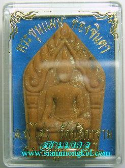 ขุนแผนทองจินดา หลวงพ่อไสว วัดปรีดาราม จ.นครปฐม (2)