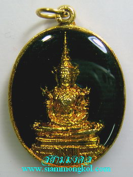เหรียญพระแก้วมรกตลงยา เครื่องทรงฤดูร้อน ครบรอบ 200 ปีกรุงรัตนโกสินทร์ ลงยา ปี 2524 วัดพระเชตุพนฯ