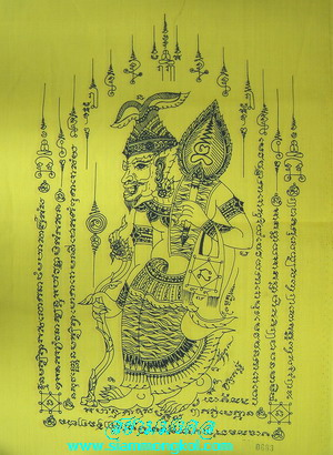 ผ้ายันต์ฤาษีเดินดง สีเหลือง หลวงปู่หมุน ฐิตสีโล วัดบ้านจาน จ.ศรีสะเกษ