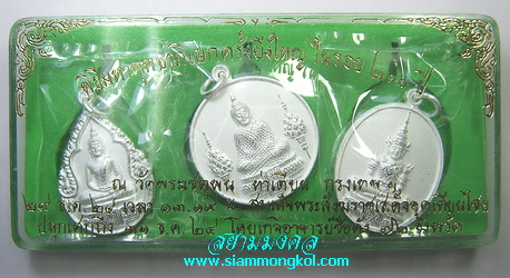 เหรียญพระแก้ว 3 ฤดู ครบรอบ 200 ปีกรุงรัตนโกสินทร์ กะไหล่เงินพ่นนวลปัดเงา ปี 2524 วัดพระเชตุพนฯ