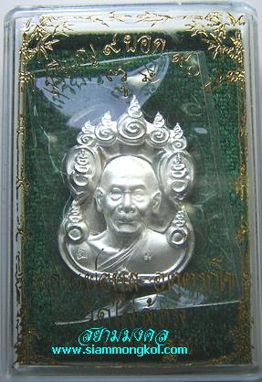 เหรียญ 9 ยอด 90 ปี เนื้อเงินพ่นนวลปัดเงา หลวงพ่อพูล วัดไผ่ล้อม(1)