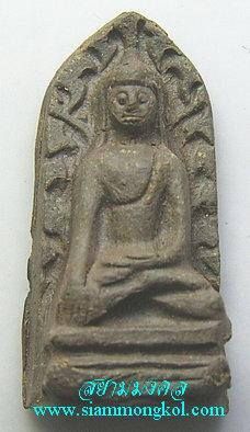 พระรอดวัดมหาวัน จ.ลำพูน ปี 2518 มหาพุทธาภิเศกอินเดีย พิมพ์มารวิชัย(5)