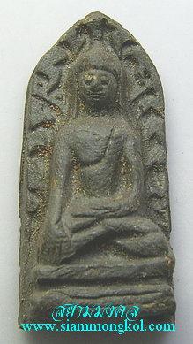 พระรอดวัดมหาวัน จ.ลำพูน ปี 2518 มหาพุทธาภิเศกอินเดีย พิมพ์มารวิชัย(6)