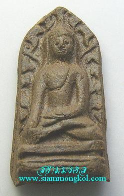 พระรอดวัดมหาวัน จ.ลำพูน ปี 2518 มหาพุทธาภิเศกอินเดีย พิมพ์มารวิชัย(8)