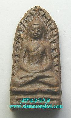 พระรอดวัดมหาวัน จ.ลำพูน ปี 2518 มหาพุทธาภิเศกอินเดีย พิมพ์สมาธิ(3)