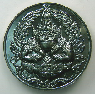 จตุคามรามเทพ รุ่นอนันตทรัพย์ เหรียญนวะแก่ทองคำ ขนาด  3.2 cm.
