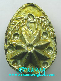 ดาวหลวงพ่อผินะ ปิยธโร วัดสนมลาว จ.สระบุรี (4)