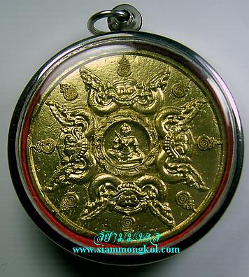 ดวงตราอาถรรพณ์ชัยมหานาถ(พระเจ้าชัยวรมันมหาราชที่ 7) หลวงปู่ชื่น วัดตาอี จ.บุรีรัมย์ ปัดทอง