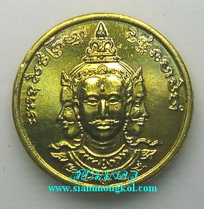 เหรียญพรหมสี่หน้า เนื้อทองเหลือง หลวงพ่อดำ วัดเขาพูลทอง จ.จันทบุรี