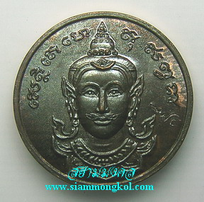 เหรียญจันทร์เทวา เนื้อนวะโลหะ หลวงพ่อดำ วัดเขาพูลทอง จ.จันทบุรี