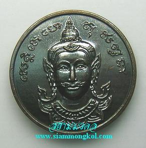 เหรียญจันทร์เทวา เนื้อทองแดงรมดำ หลวงพ่อดำ วัดเขาพูลทอง จ.จันทบุรี