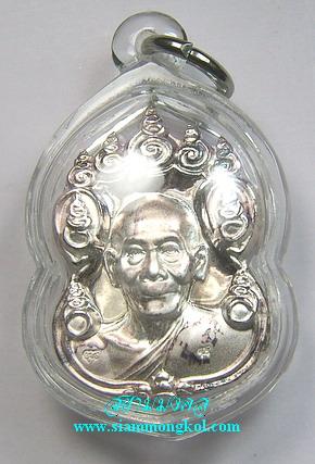 เหรียญ 9 ยอด 90 ปี เนื้อเงินพ่นนวลปัดเงา หลวงพ่อพูล วัดไผ่ล้อม(3)