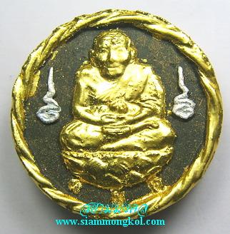 พระหลวงปู่ทวด จตุคามรามเทพ รุ่นปาฏิหาริย์ เนื้อตะเคียนพันปีปัดทอง(กรรมการ) พิมพ์เล็ก วัดห้วยมงคล