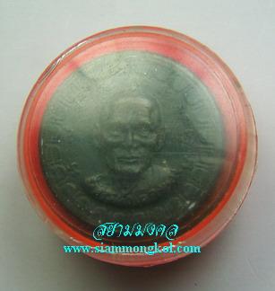 เหรียญตลับยาหม่อง หลังหน้าผากเสือ พิมพ์เล็ก หลวงพ่อเต๋ คงทอง วัดสามง่าม(1)