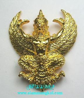 พญาครุฑ กะไหล่ทอง อาจารย์วรา วัดโพธิ์ทอง กทม.