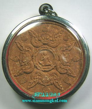 ดวงตราอาถรรพณ์ชัยมหานาถ(พระเจ้าชัยวรมันมหาราชที่ 7) สีแดง หลวงปู่ชื่น วัดตาอี จ.บุรีรัมย์