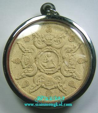 ดวงตราอาถรรพณ์ชัยมหานาถ(พระเจ้าชัยวรมันมหาราชที่ 7)สีขาว หลวงปู่ชื่น วัดตาอี จ.บุรีรัมย์