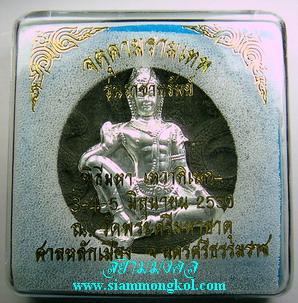 จตุคามรามเทพ รุ่นราชาทรัพย์ เนื้อดำไม้ตะเคียน หน้ากากเงิน ขนาด 5.5 ซ.ม.