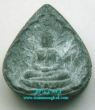 พระประจำวันเกิด พ.ศ. 2519 เนื้อใบลาน หลวงปู่โต๊ะ วัดประดู่ฉิมพลี