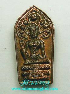 เหรียญนาคปรกจตุคามรามเทพ เนื้อทองแดง รุ่นมหาเศรษฐี ๑,๐๐๐ ล้าน