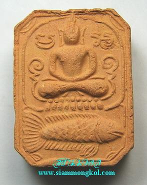 พระพิมพ์พระพุทธเจ้าประทับสัตว์ พิมพ์ทรงปลาหมอ รุ่นสู่มาตุภูมิ ปี 2533