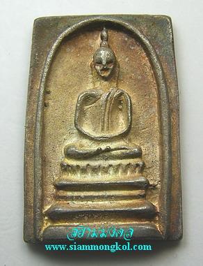 พระสมเด็จรุ่นแรก ย้อนยุค เนื้อเงิน ปี 2535 หลวงพ่อแพ วัดพิกุลทอง จ.สิงห์บุรี