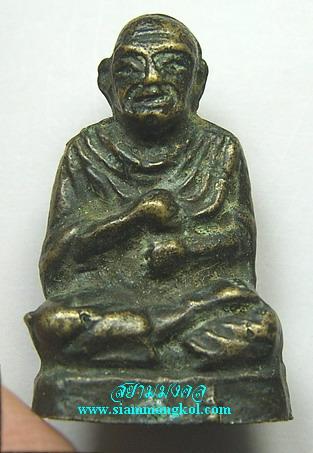 รูปหล่อสมเด็จพระพุฒาจารย์ (โต พรหมรังสี) หลวงปู่นาค วัดระฆังโฆสิตาราม กทม.