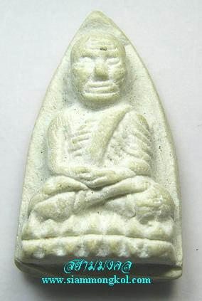 พระผงหลวงปู่ทวด ปี 2533 อาจารย์วรา วัดโพธิ์ทอง กทม.(องค์ที่ 2)