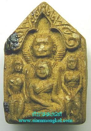 ขุนแผนสามสาวพิศวาส หลังกุมารดูดรก หลวงปู่ชื่น วัดตาอี จ.บุรีรัมย์ (องค์ที่ 7)