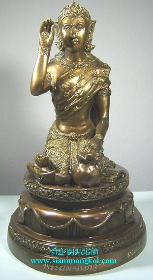 พระแม่นางกวักบูชา 5 นิ้ว รมมันปู หลวงปู่หงษ์ วัดเพชรบุรี จ.สุรินทร์