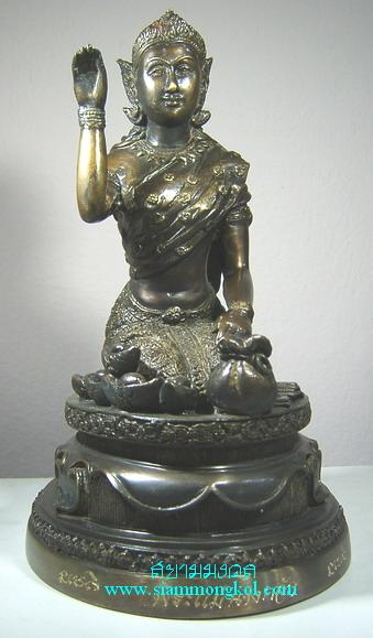 พระแม่นางกวักบูชา 5 นิ้ว รมดำ หลวงปู่หงษ์ วัดเพชรบุรี จ.สุรินทร์