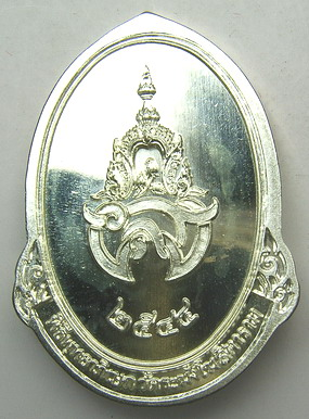 เหรียญพระพุทธเจ้าฟ้าศิริราช ปี 2544 เนื้อเงิน จัดสร้างโดยมูลนิธิคณะพยาบาลศาสตร์ ม.มหิดล:01443