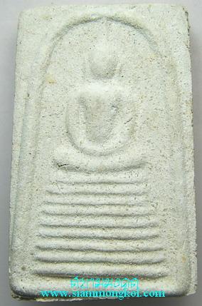 พระสมเด็จ 9 ชั้น อนุสรณ์ 200 ปี 2530 วัดไชโยวรวิหาร(วัดเกศไชโย) จ.อ่างทอง