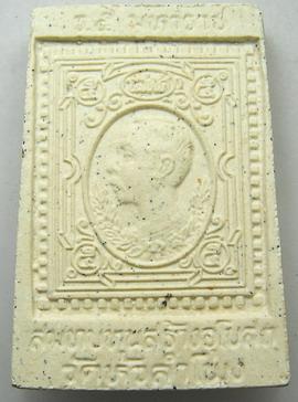 พระสมเด็จ รุ่นเฉลิมพระเกียรติ ร.๕ มหาราช วัดหัวลำโพง กทม.:01465