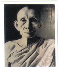 รูปถ่ายหลวงพ่อกวย+รูปพระสิวลีมหาลาภ ขนาด 1 นิ้ว หลวงพ่อกวย วัดโฆสิตาราม จ.ชัยนาท