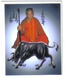 รูปถ่ายนั่งวัวธนูขนาด 1 นิ้ว หลวงปู่ครูบาแก้ว วัดร่องดู่ จ.พะเยา