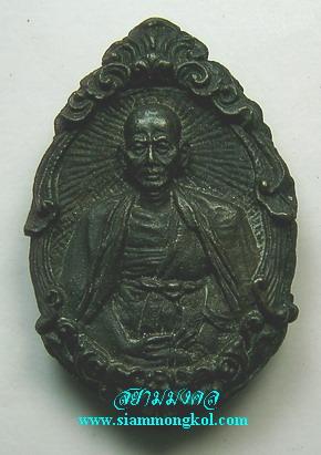 เหรียญรูปเหมือนครูบาเจ้าศรีวิชัย วัดดอยสุเทพ จ.เชียงใหม่