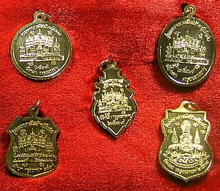 พระชุดเหรียญ รุ่นสร้างพระอุโบสถ ปี2539 วัดนก กทม.:01780
