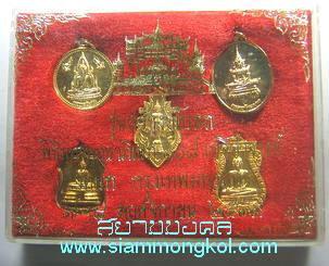 พระชุดเหรียญ รุ่นสร้างพระอุโบสถ ปี2539 วัดนก กทม.